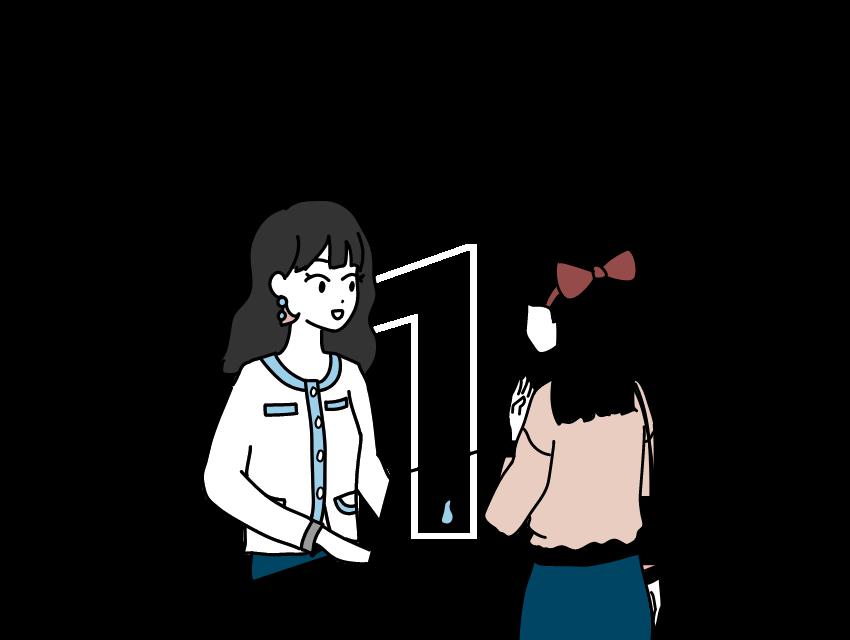 受付で話をする女の子