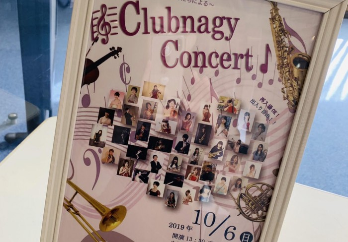 Clubnagy Concertを開催しました!